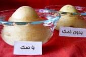چطور سیب زمینی نمکی چروکیده درست کنیم؟